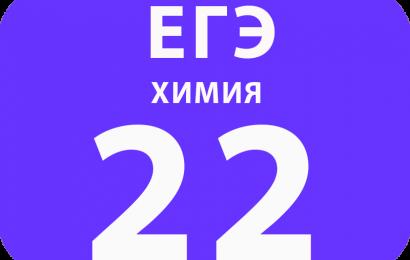 22. Электролиз расплавов и растворов.
