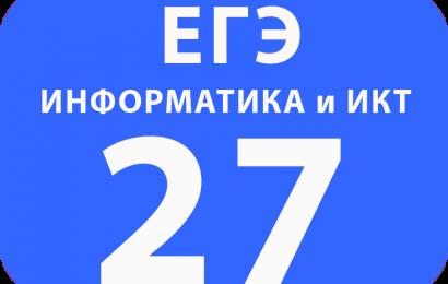 27. Обработка массивов, символьных строк и последовательностей