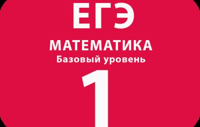 matemaika-boz-1