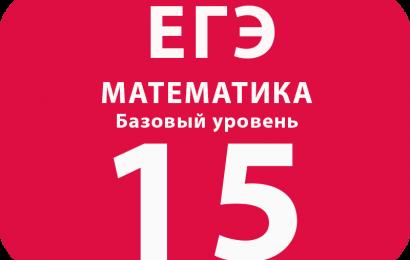 matemaika-boz-15