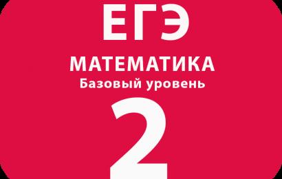 matemaika-boz-2