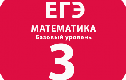 Татар теленнн егэ сочинение
