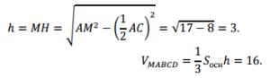 matematika-baza-zadanie16-222