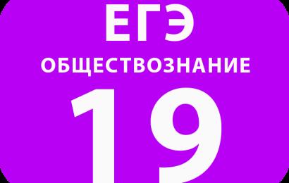 19. Дифференциация в социальной информации фактов и мнений