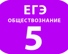 5. Классификация