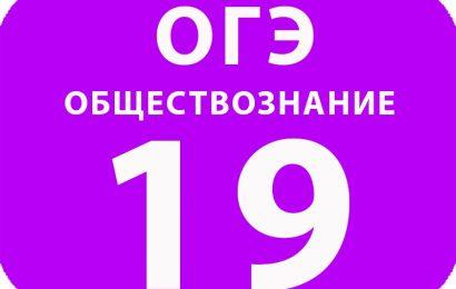 19.Понятие правоотношений, право на труд и трудовые правоотношения, трудоустройство несовершеннолетних, семейные правоотношения