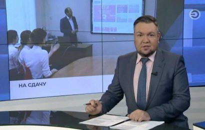 Казанские школьники создали сайт для бесплатной подготовки к ЕГЭ