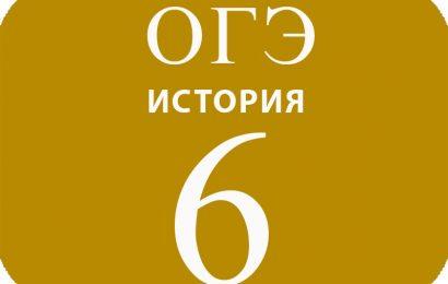 6. Знание фактов
