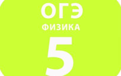 5. Давление. Плотность вещества