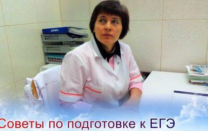 Советы врача по подготовке к ЕГЭ