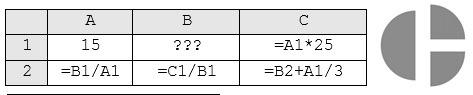 ege-informatika-var2-7
