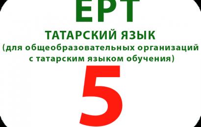 5. Морфология.