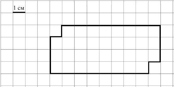 vpr-matematika-4-1-3