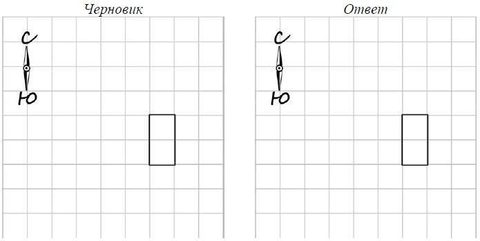 vpr-matematika-4-1-6