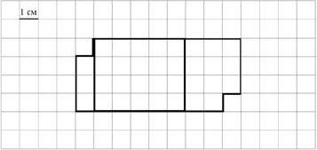 vpr-matematika-4-1-7