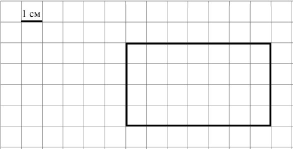 vpr-matematika-4-3-2