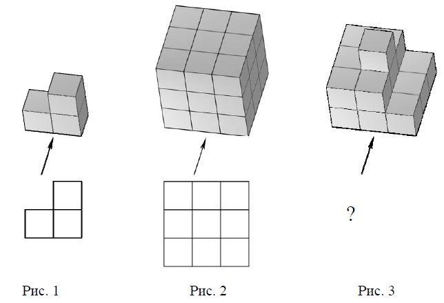 vpr-matematika-4-3-4