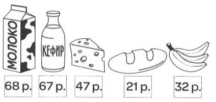 vpr-matematika-4-4-1