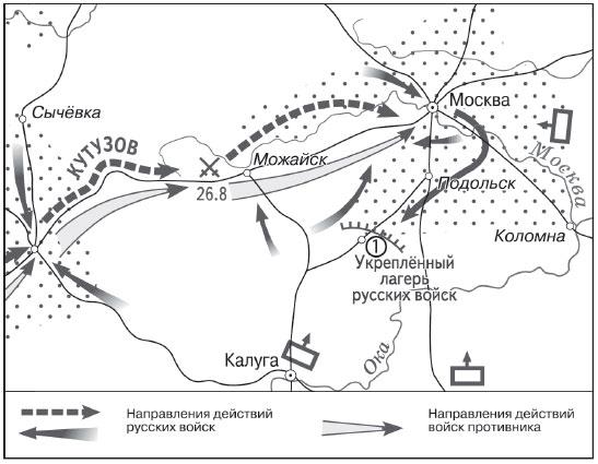 oge-istoriya-2013-var-1303-1
