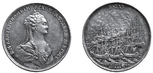 oge-istoriya-2013-var-1315-2