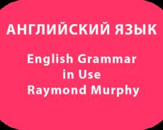 English Grammar in Use Raymond Murphy