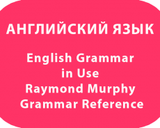 English Grammar in Use Raymond Murphy Grammar Reference