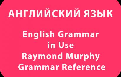 English Grammar in Use Raymond Murphy Grammar Reference