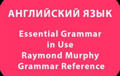 Essential Grammar in Use Raymond Murphy Grammar Reference