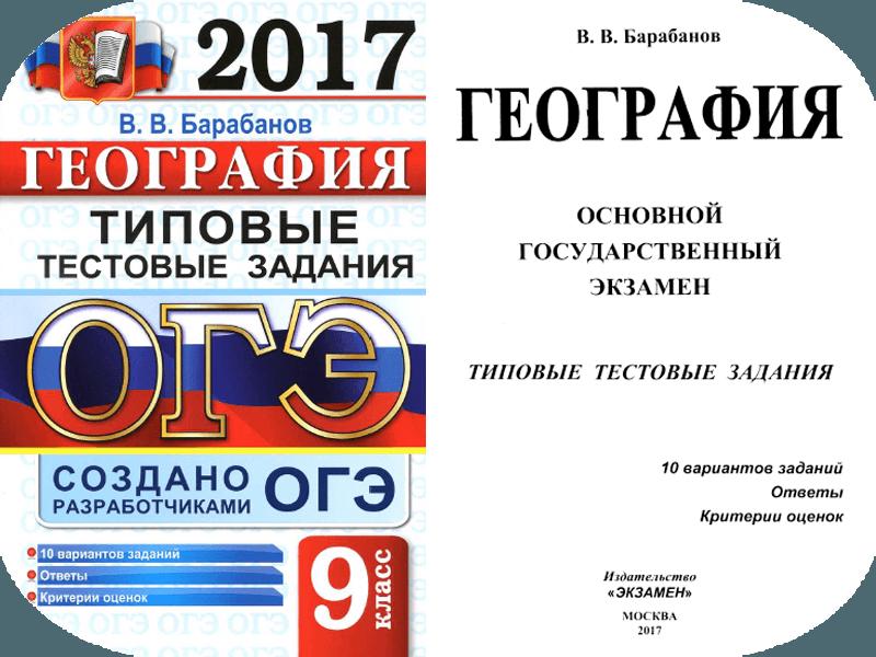 Курсы подготовки к ЕГЭ и ОГЭ в СанктПетербурге в СПб