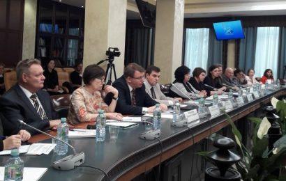 Специалисты ФИПИ приняли участие в работе круглого стола