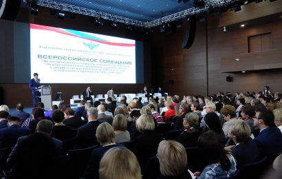 Итоги кампании ЕГЭ-2017 и подготовку к ЕГЭ-2018 обсудили