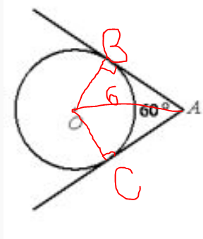 oge-2018-mathematics-157-17-1