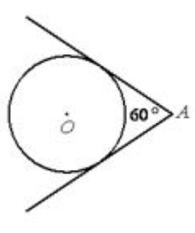 oge-2018-mathematics-157-17