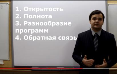 Подготовка к ОГЭ по информатике Андрей Рогов