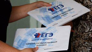 Социологи узнали мнение россиян о ЕГЭ - РИА Новости