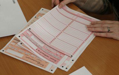 Рособрнадзор опровергает информацию о переносе сроков