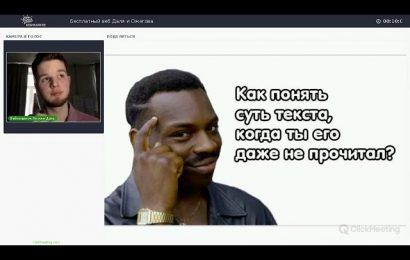 Разбор сочинения с досрочного ЕГЭ 2018 по русскому языку