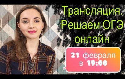 Вариант 111 из банка ФИПИ ОГЭ по русскому языку