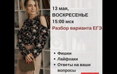 РАЗБОР ДОСРОЧНОГО ЕГЭ 2018 по английскому LESKOVETS