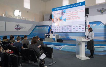 Руководитель Рособрнадзора ответил на вопросы выпускников