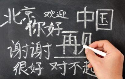 В следующем году появится ЕГЭ по китайскому языку – Музаев