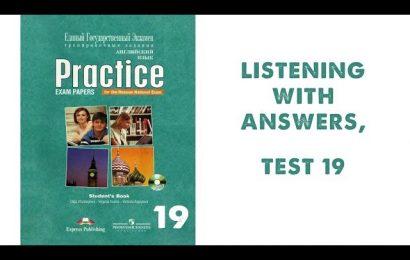 ЕГЭ по Английскому — Аудирование с ответами — Тест 19