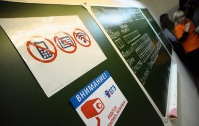 С ЕГЭ по обществознанию в четверг было удалено 37 человек