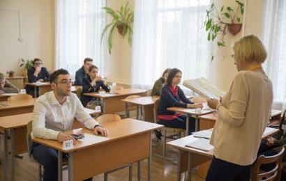 Результаты ЕГЭ-2018 по русскому языку сопоставимы с прошлогодними