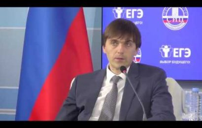 Пресс-конференция, посвященная проведению ЕГЭ по русскому языку