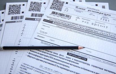 Московский выпускник набрал 400 баллов на 4-х экзаменах
