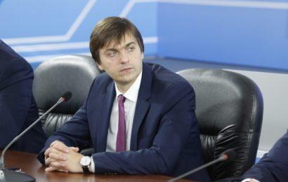 В задания ЕГЭ-2019 не планируют вносить изменения