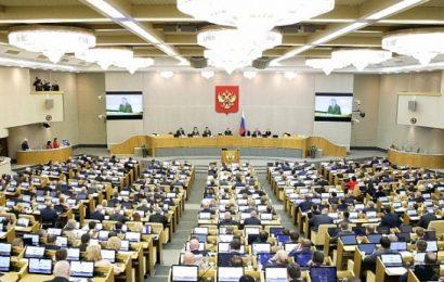 Госдума приняла в третьем чтении закон об изучении родных языков