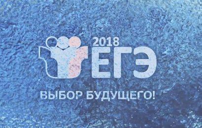 Чемпионы Олимпийских игр пожелали успехов участникам ЕГЭ-2018