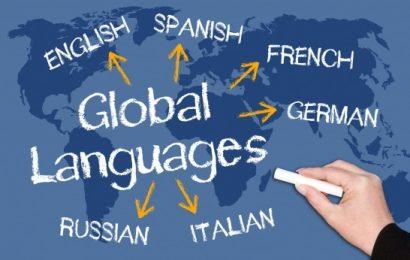 Обязательный ЕГЭ по иностранному языку будет разделен на два уровня